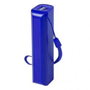 Plastikinė baterija 1200mAh